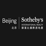 Beijing Sotheby's International Realty