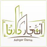 Ashgar Darna