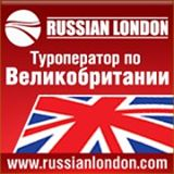 Russian London Ltd