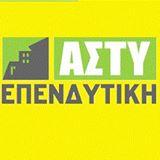ASTY EPENDYTIKI