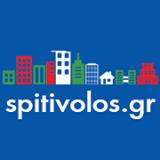 SpitiVolos.gr