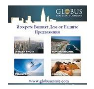 Globus Estate